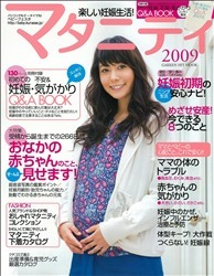 Maternity2009