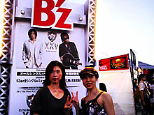 Bz20130921_2