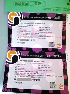 Koshi_inaba_live2014enball