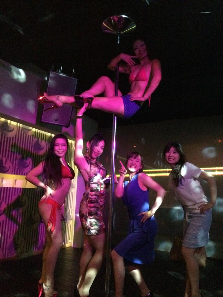 Poledanceparty
