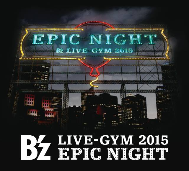 Epicnight_bzlivegym_2015