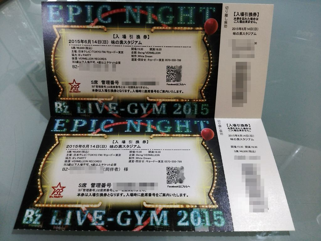 Epicnight_bzlivegym_2015ticket_3