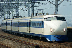 250pxshinkansen_0series